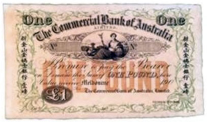 £1 note, Commercial Bank of Australia, date unknown. Kong Meng was a founding director. Photograph held by Chinese Museum, Melbourne (Museum of Chinese Australian History).
