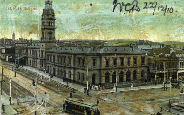 water colour image of GPO Ballarat building
